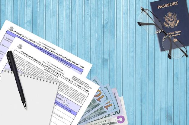 国務省、パスポート帳の紛失または盗難に関するds64声明を作成