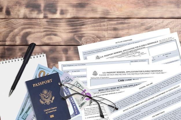 적격 개인을위한 국무부 양식 ds82 미국 여권 갱신 신청서