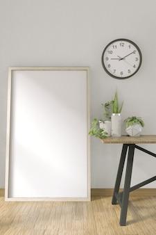 Design.3dレンダリングをモックアップする部屋の装飾とポスターフレームオフィスのモックアップします。