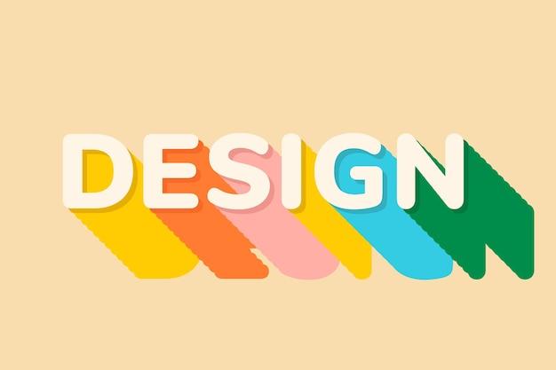 Дизайн слово теневым шрифтом