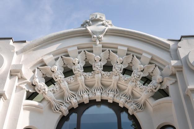 Detail of modernist decoration on building facade
