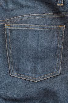 Particolare dei bei jeans blu