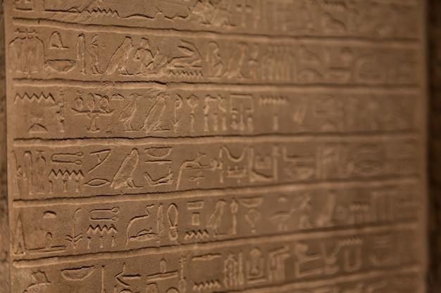 オリジナルのエジプトの象形文字の詳細-石灰岩