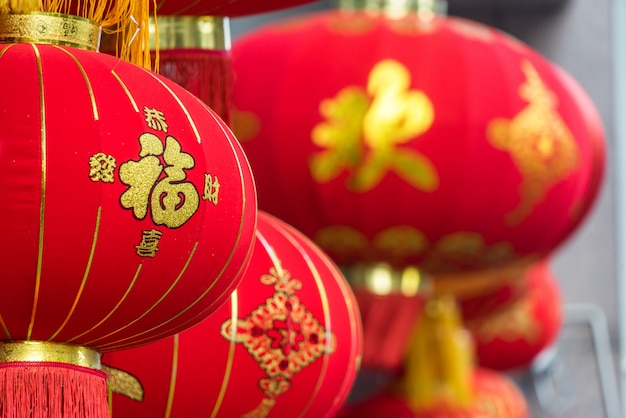 Деталь китайских красных фонарей