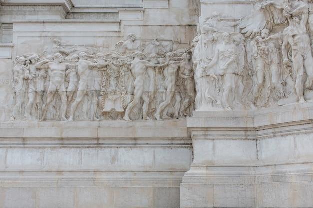 イタリア、ローマのヴィットリアーノの詳細