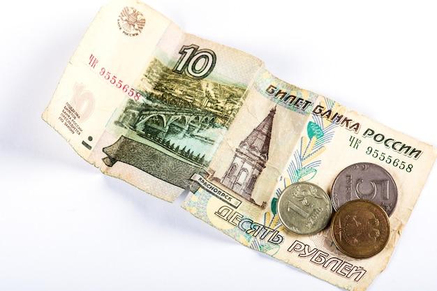 Девальвация российской валюты