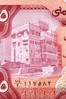 옛날 예멘 화폐 리알의 dhahr al dahab