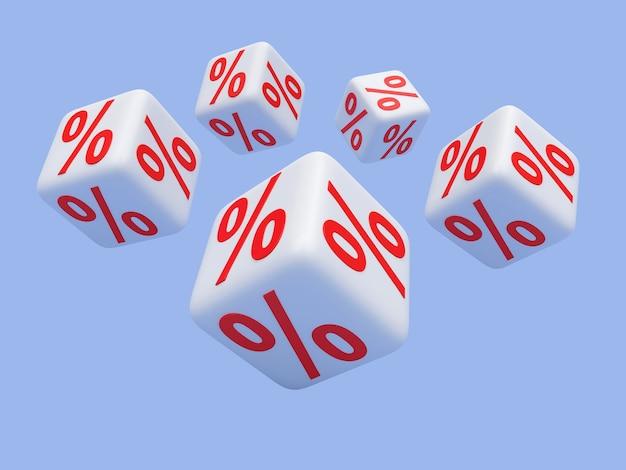 Кубики со знаками процента