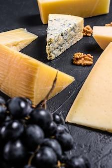 クルミとブドウのおいしいチーズの種類