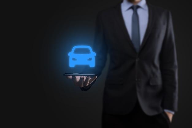 車のアイコンを保持している人のデジタル合成。自動車保険と自動車サービスの概念。車のジェスチャーとアイコンを提供するビジネスマン。