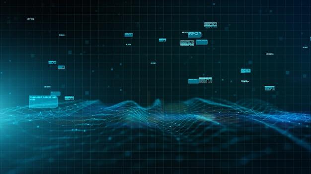 디지털 사이버 공간 및 디지털 데이터 네트워크