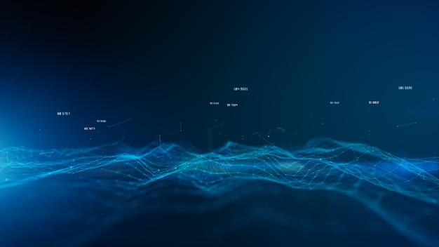 Футуристические линии и точки цифрового киберпространства соединяются