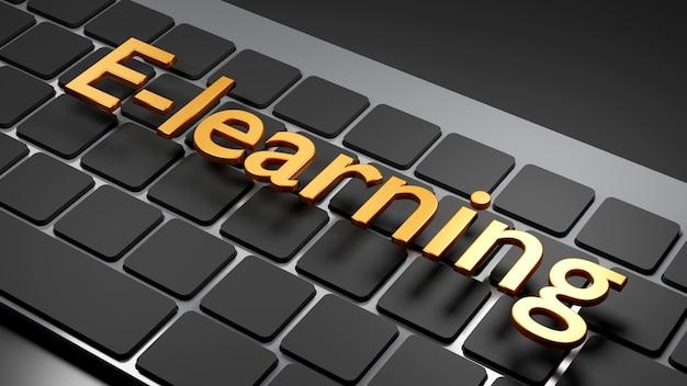 キーボードの黄金のテキストのデジタルオンライン教育
