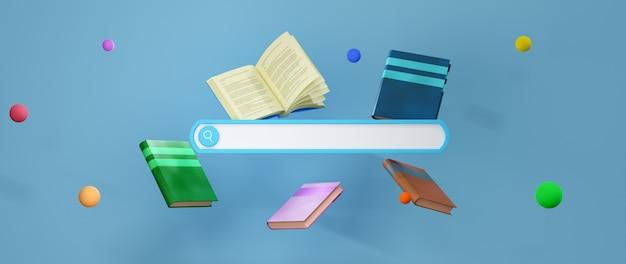 디지털 온라인 교육