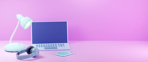 Цифровое онлайн-образование