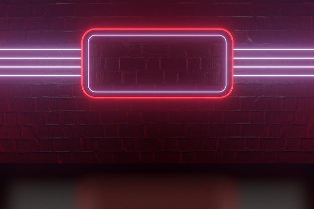 디지털 제품 배경입니다. 둥근 사각형 빛과 4줄은 어두운 붉은 벽돌 배경에 반사됩니다. 3d 그림 렌더링입니다.