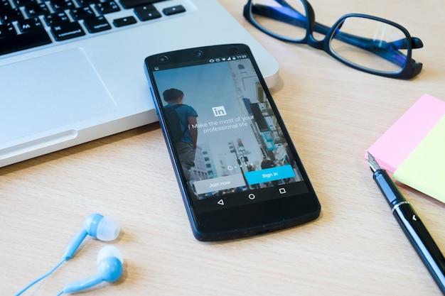 Цифровая технология интернет воспроизведение дисплей контакт