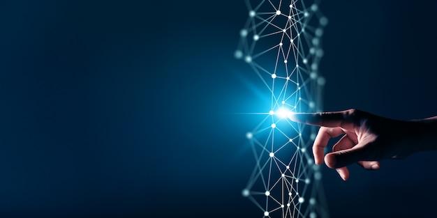 次世代テクノロジー時代のデジタル変革の概念