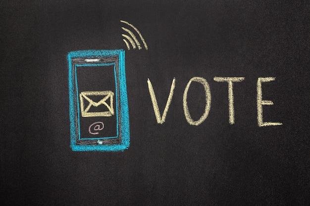 분필로 디지털 투표 개념