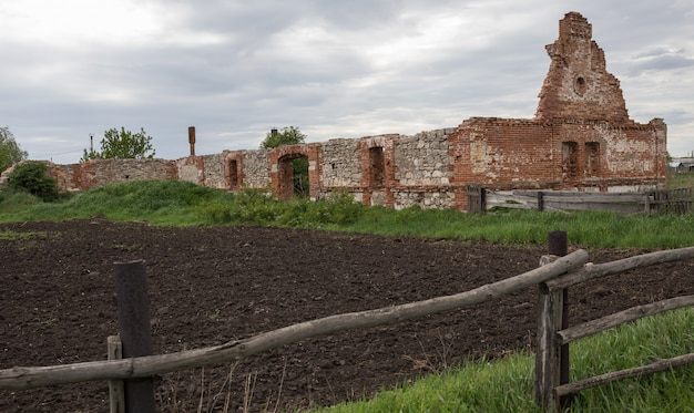 낡은 스터드 농장