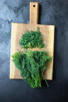 冷凍サービングサイズ用のディル、新鮮な緑のハーブの束の準備