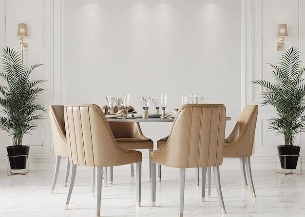 Интерьер столовой со столом и стульями
