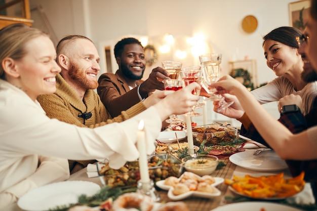クリスマスのディナーパーティー