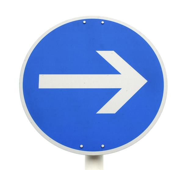 방향 화살표 기호