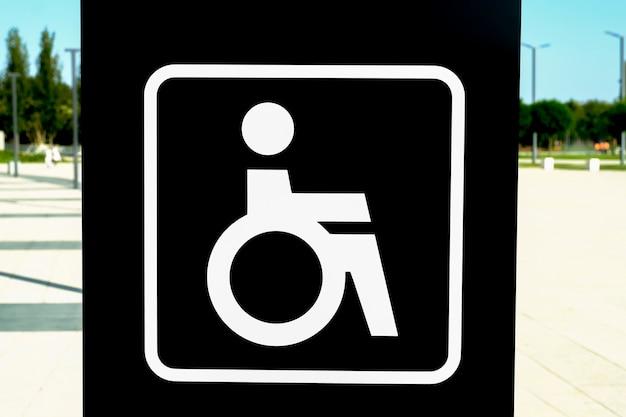 장애인 주차장, 장애인 주차.