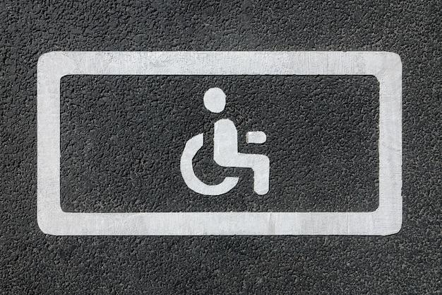 Парковка для инвалидов на асфальте