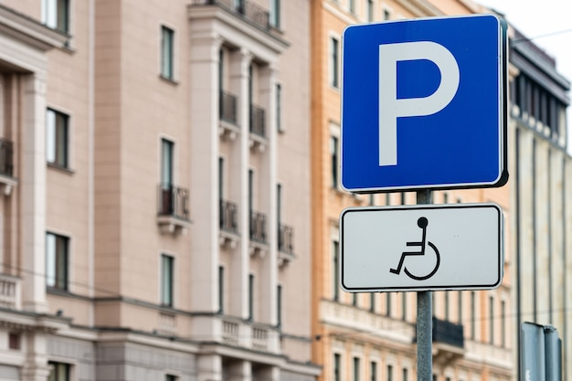 Disabled people sign for parking car place - image