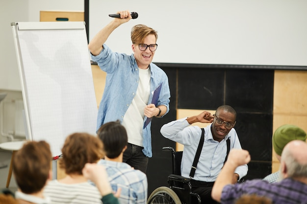 장애 학생 컨퍼런스