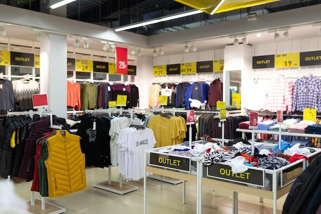 Магазин со скидкой, большой ассортимент одежды.