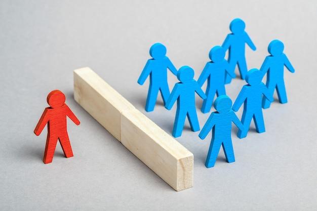 ビジネスチームにおける差別
