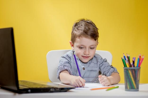 원격 학습 온라인 교육