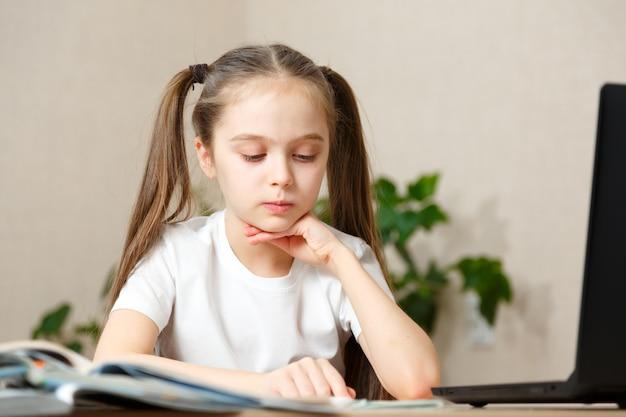 遠隔または遠隔学習。