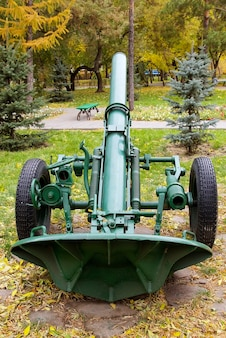 分割ロシア 160 mm 迫撃砲モデル 1943