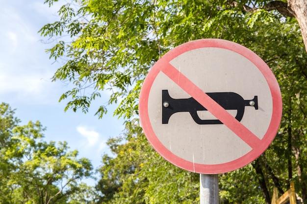Не используйте дорожные знаки для рупора автомобиля на дереве. зонирование тишины.