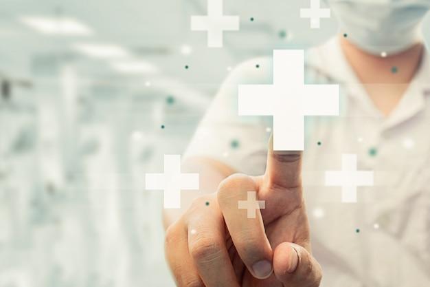 의사 손 감동 플러스 simbols, covid 기간, 의료 개념