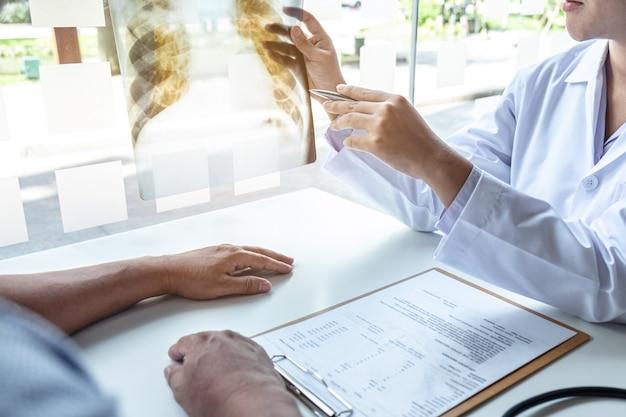 肺のx線を保持している医師