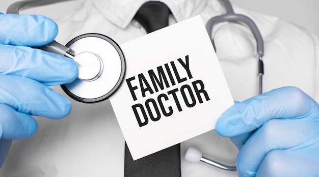 의사 holdnd 청진 기 및 종이 시트 woth 텍스트 가족 의사. 의료 개념