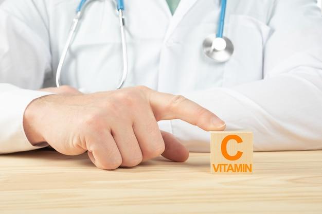 의사는 비타민 c 복용을 권장합니다