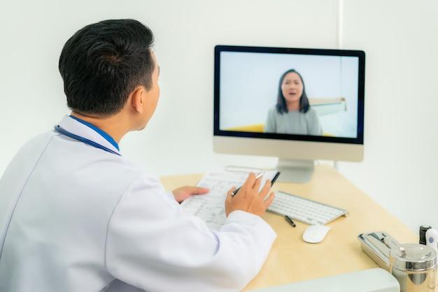 医師リモートオンライン医療チャット相談