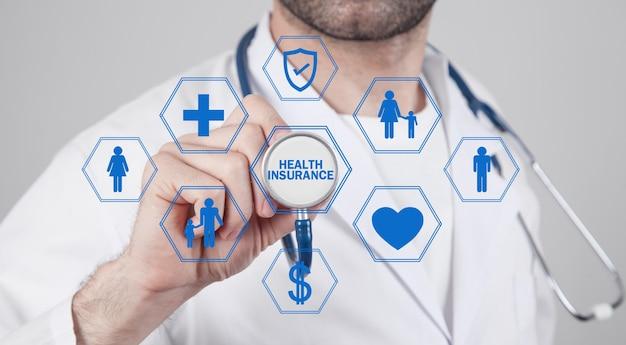 청진 기와 의사입니다. 건강 보험
