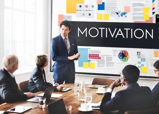 ドキュメントマーケティング戦略ビジネスコンセプト