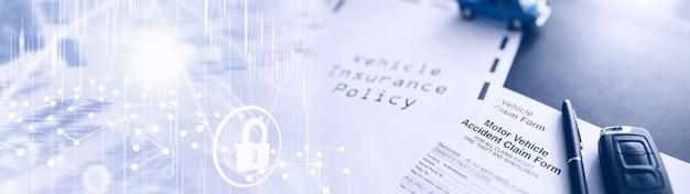 자동차 보험 서류. 자동차 보험 정책. 자동차 보험 정책. 보험계약 등록 양식입니다.