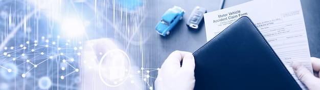 자동차보험서류 자동차보험증권 자동차보험증권