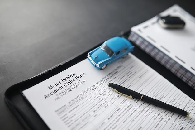자동차보험서류 자동차보험 증권 자동차보험 증권