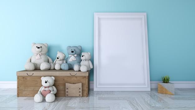 Кукла с синей комнатой