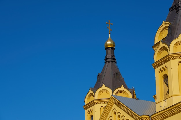 The dome of the church against the clear blue sky.